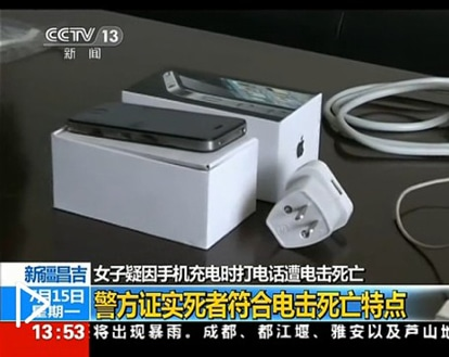 apple-electrocution-aired-by-CCTV-resized